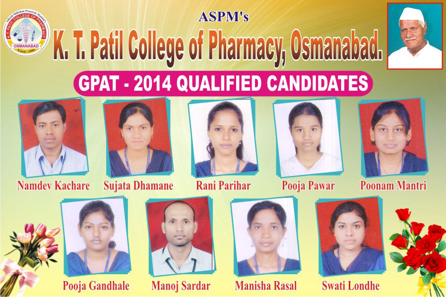 GPAT 2014 Qualified Students